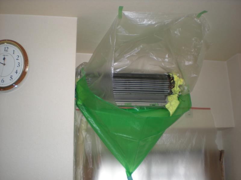 ナショナルお掃除エアコン分解洗浄