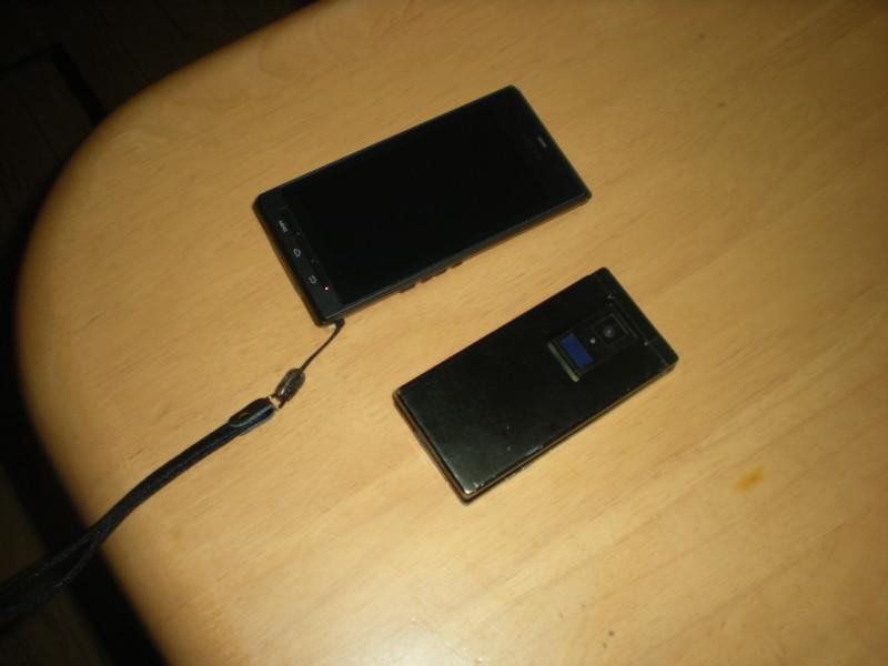 新しい携帯電話は、スマートフォンのレグザ!
