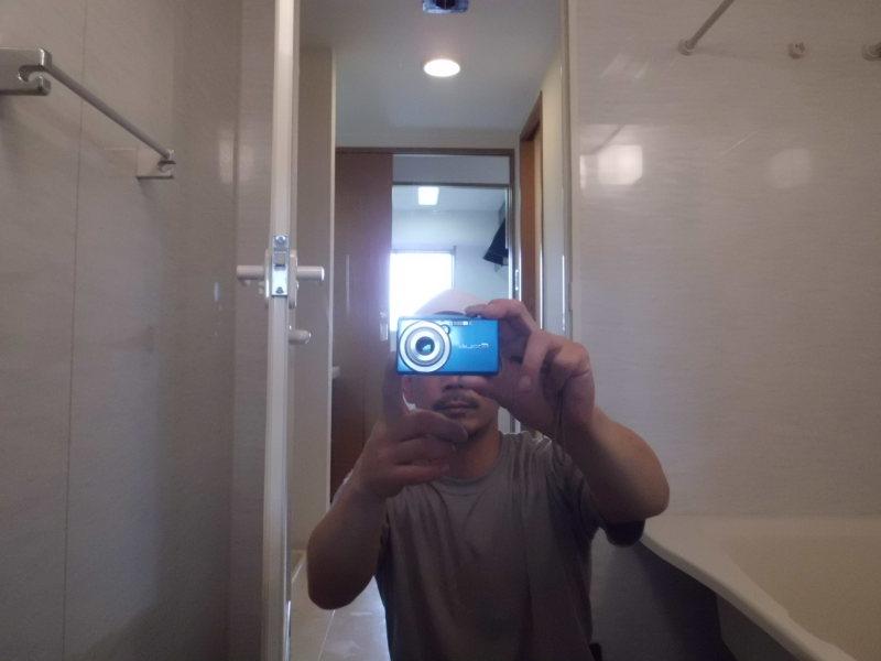鏡も男も磨き方次第