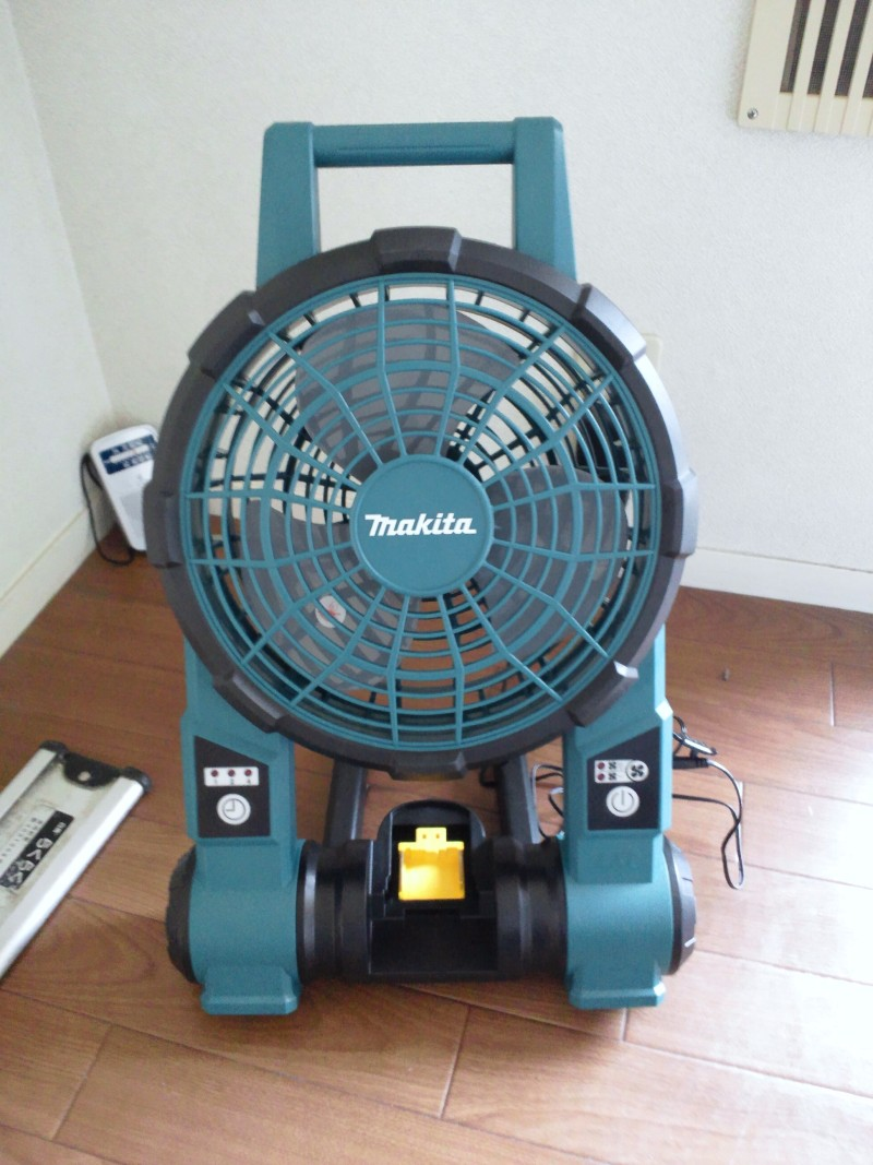 マキタの扇風機